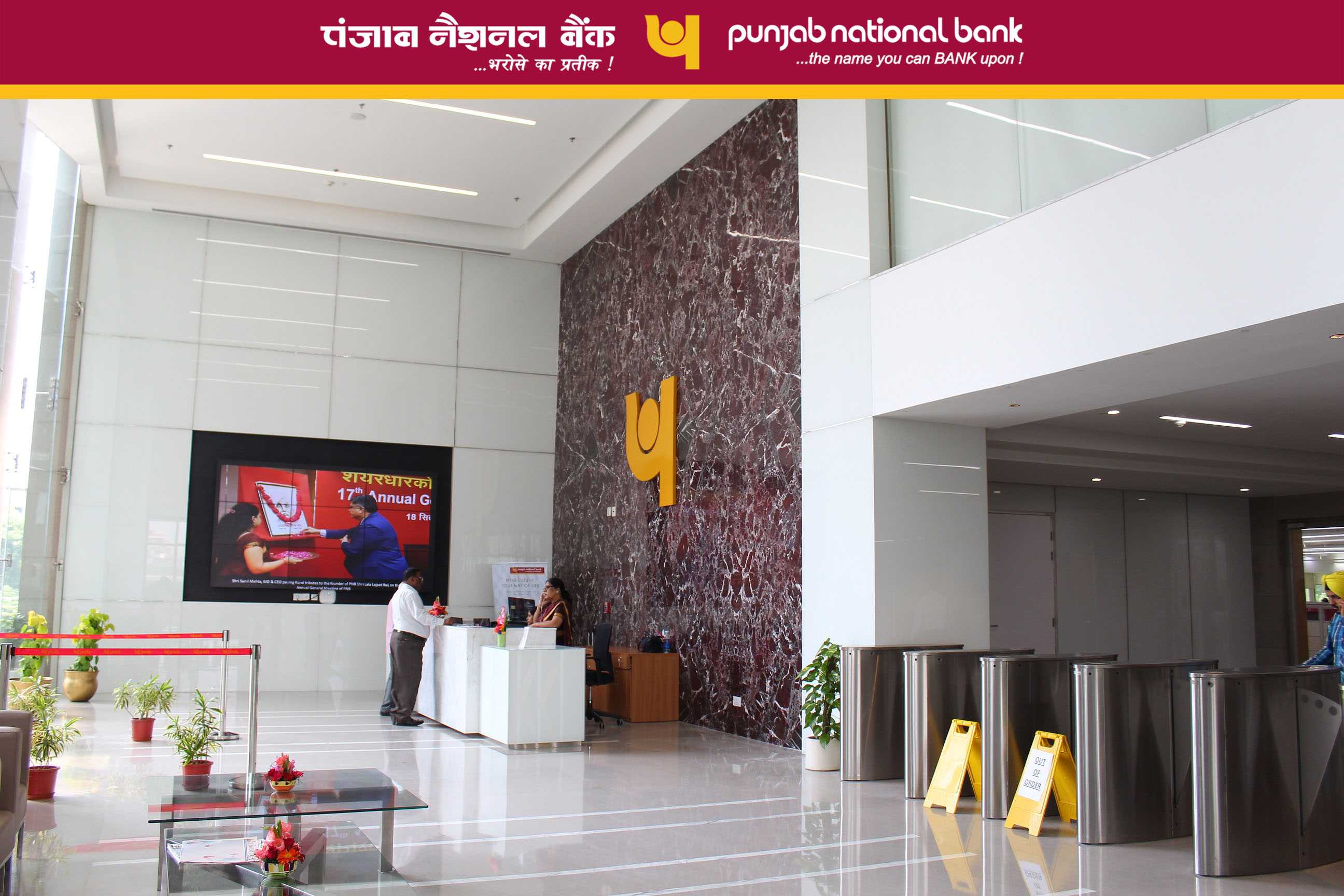 PNB Head Office