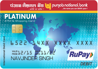 Rupay International Debit Card