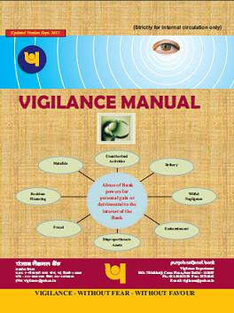 vigilanceManual